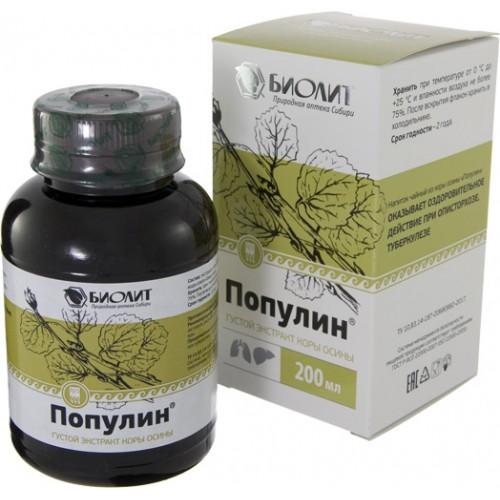 Напиток чайный Популин  argo-zakaz.ru