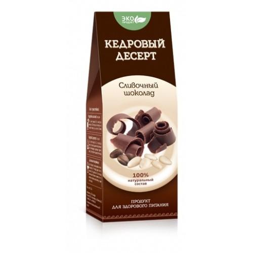 Кедровый десерт Сливочный шоколад  argo-zakaz.ru