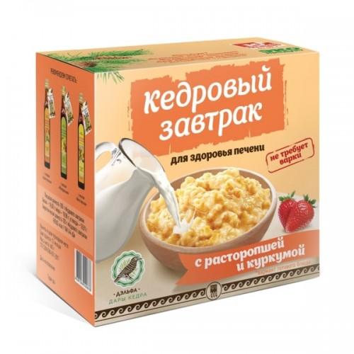 Завтрак кедровый для здоровья печени с расторопшей и куркумой  argo-zakaz.ru