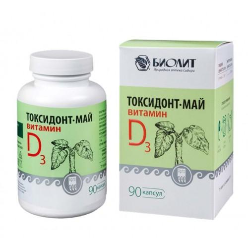 Токсидонт-май с витамином D3  argo-zakaz.ru