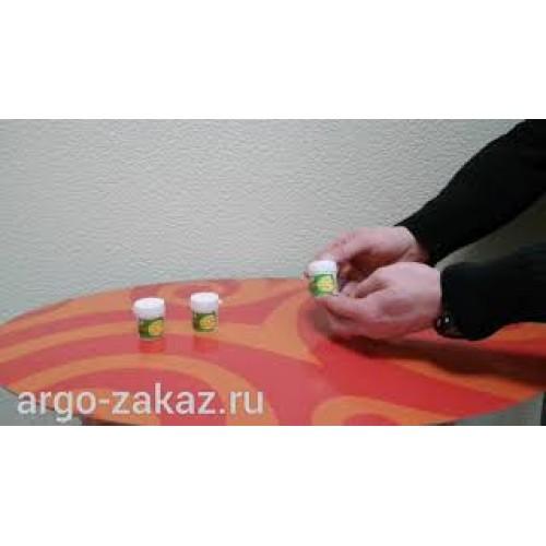 Аргосластин