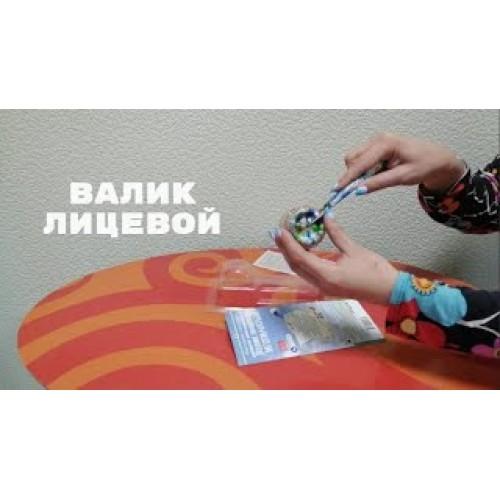 Аппликатор Ляпко Валик Лицевой