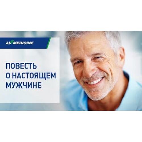 Мейл Эктив Комплекс