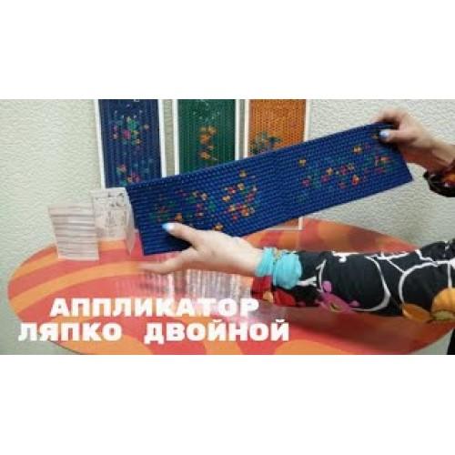 Аппликатор Ляпко  Двойной игольчатый