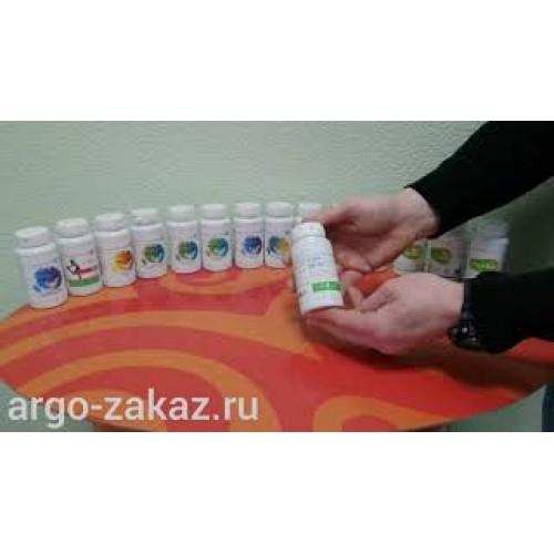 5-Гидрокситриптофан 100 мг